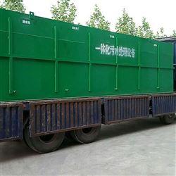 丹东市一体化污水处理设备