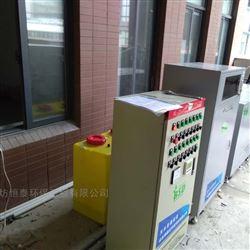 九江市实验室污水处理设备质优价廉