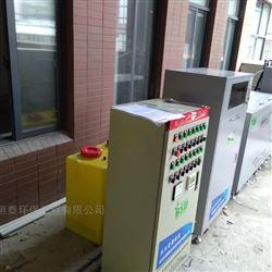 乌兰察布实验室污水处理设备