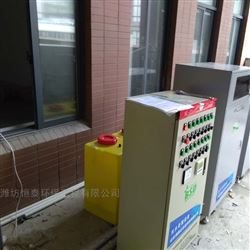 铁岭市实验室污水处理设备公司资质