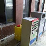 临沂市实验室污水处理设备