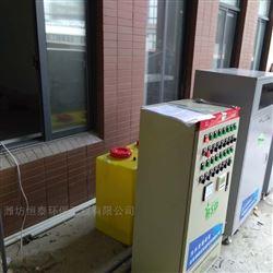 云南实验室污水处理设备