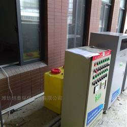 威武市实验室污水处理设备