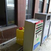 枣庄市实验室污水处理设备质量怎么样