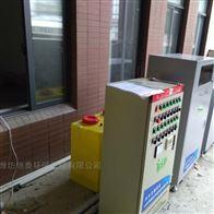 马鞍山市实验室污水处理设备