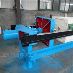 青海省厢式压滤机污水处理设备