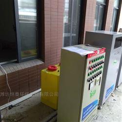 漳州市实验室污水处理设备质量保证