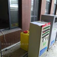陕西省实验室污水处理设备