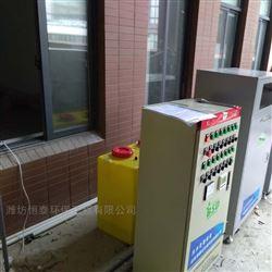 陕西省实验室污水处理设备工作原理