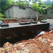 2.5m3/h地埋式污水处理装置