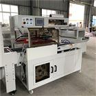 保鮮膜熱收縮包裝機廠家專注品質細節