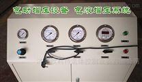 高压充氮装置