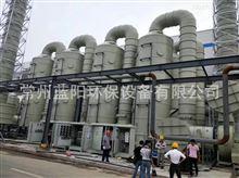 可定制造粒废气处理设备