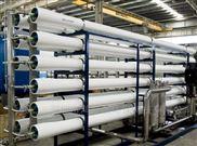 深圳纯水设备、反渗透设备厂家