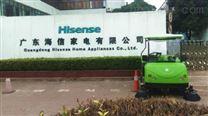 工厂用南宁充电式扫地车经销商