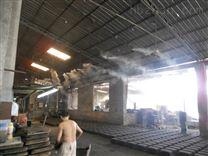 重慶廠礦降溫噴霧