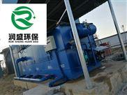 银川地埋式污水处理设备地埋一体化多少钱潍坊润盛环保