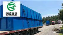 嘉兴溶气气浮机设备处理公司潍坊润盛环保