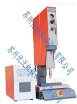 遮阳板超声波焊接机