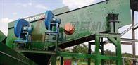 江苏建筑生活垃圾处理设备垃圾筛分机
