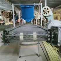 食品网带输送机304不锈钢输送带
