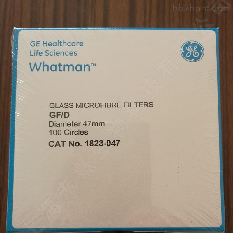沃特曼GF/D无黏合剂玻璃纤维滤纸