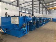 印染油墨污水处理设备