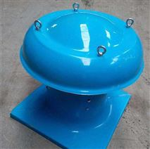 DWT玻璃鋼屋頂風機