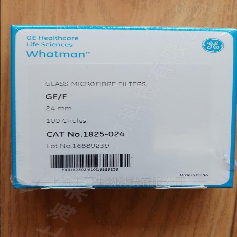 沃特曼GF/F 0.7um纯玻璃纤维滤纸