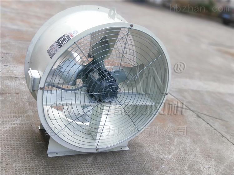 DBF4Q4轴流风机