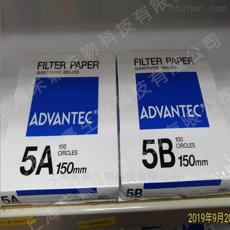 ADVANTEC孔径7um东洋5A定量滤纸