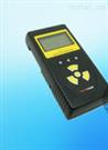 CM7010 α、β、γ(X)放射性檢測儀