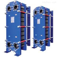 全焊式宽通道板式换热器