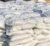 节煤除焦清灰剂行业规定
