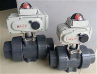 Q911F-10S电动PVC塑料球阀