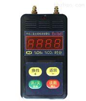 礦用二合一甲烷氧氣檢測儀