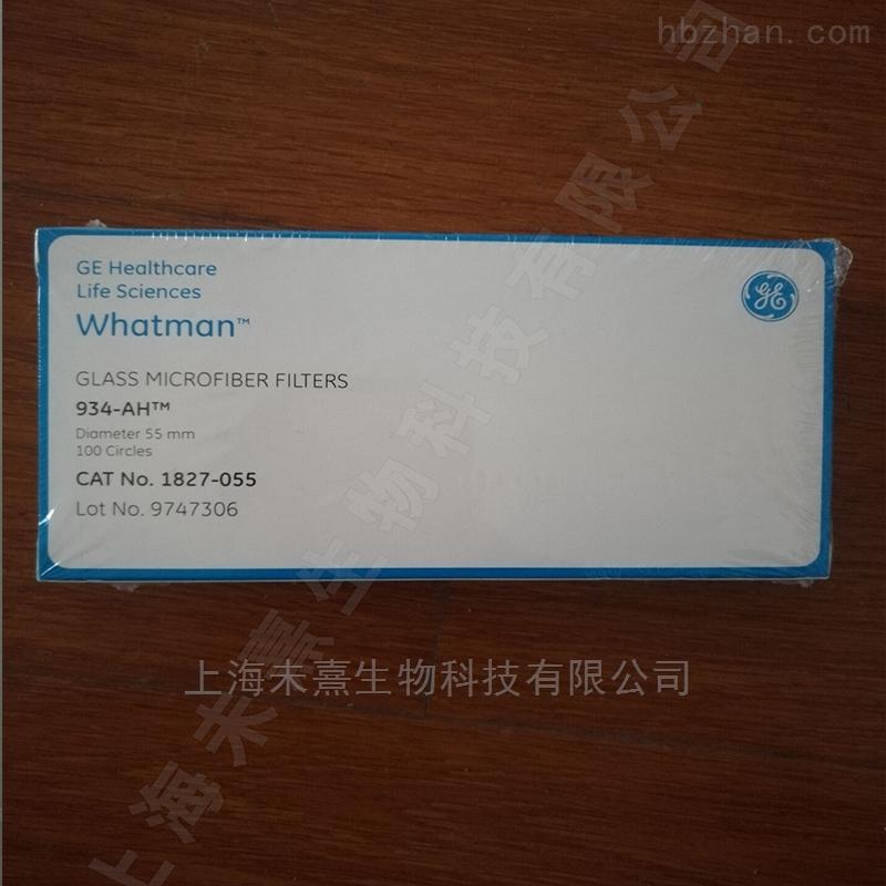 沃特曼Grade934-AH圆片型1.5um玻璃纤维滤纸