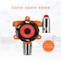 廣西煙葉倉庫磷化氫熏蒸尾氣淨化氣體報警器