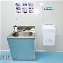医疗机构不锈钢洗手台定制