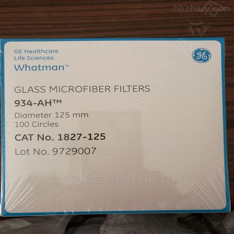 沃特曼whatman无黏合剂玻璃纤维滤纸934-AH