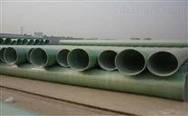 中国 玻璃钢防腐储罐 厂家