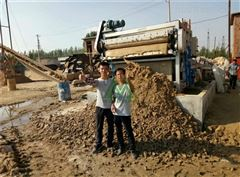 美邦洗沙污泥脱水设备