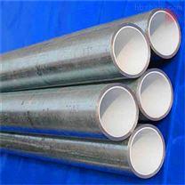 热水用钢塑复合钢管供货商