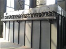 锅炉布袋除尘器 除尘设备生产厂家