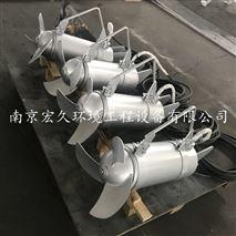 QJB0.55/4-210-1400潛水攪拌機廠家