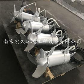 QJB潜水搅拌机供应商