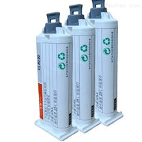 信越供应1:1金属粘接塑料丙烯酸酯结构胶
