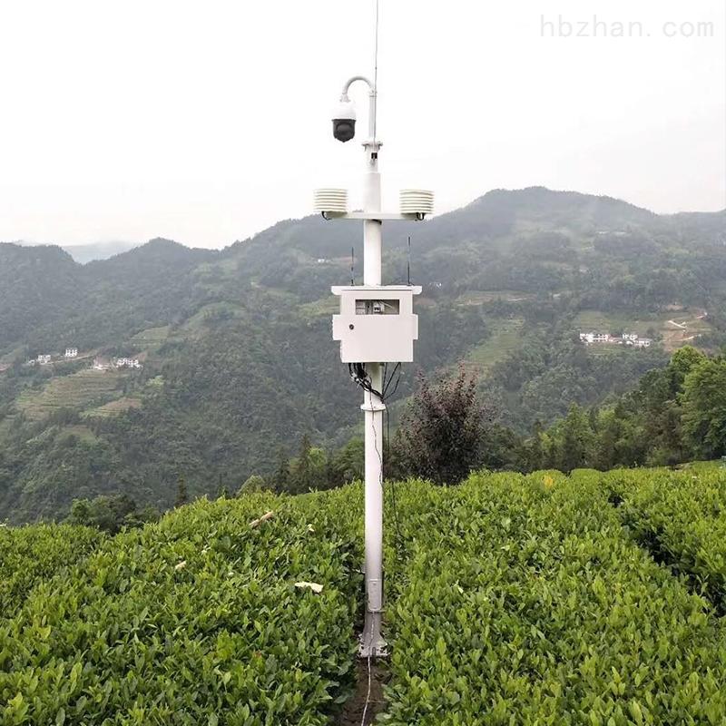 智慧农业监测系统