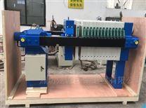 淄博化工厂用板框压滤机