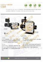 HOTSTART发动机加热器CSM4060A-5A0美国进口